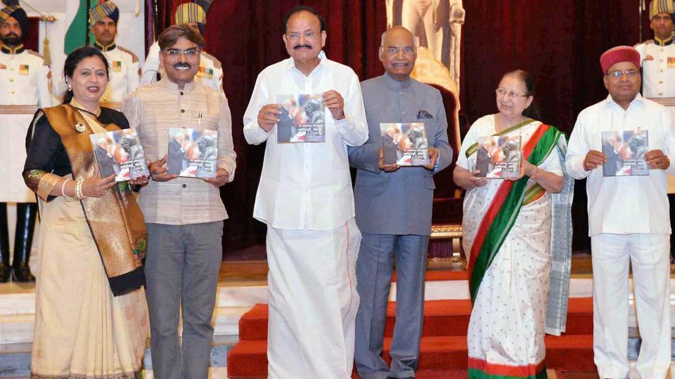 Babasaheb Ambedkar,Ambedkar book,Ram Nath Kovind