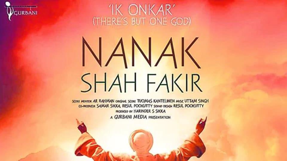 Nanak shah fakir,Punjabi movie,SGPC