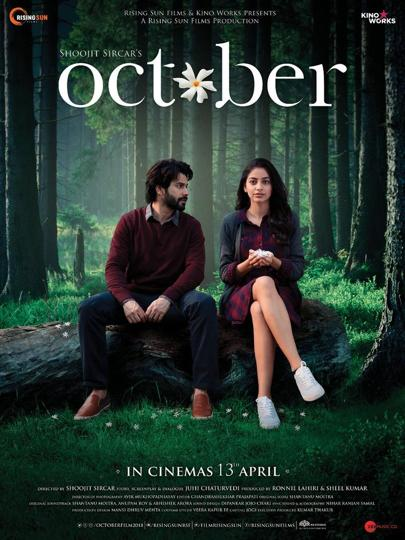 October box office collection,October box office,October