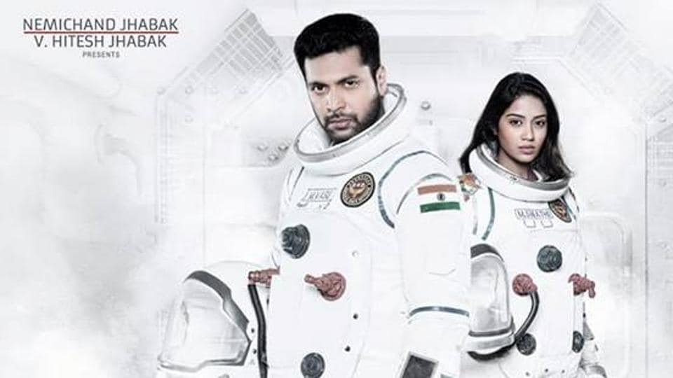 Nivetha Pethuraj's next film is Tik Tik Tik, which stars Jayam Ravi in the lead role.
