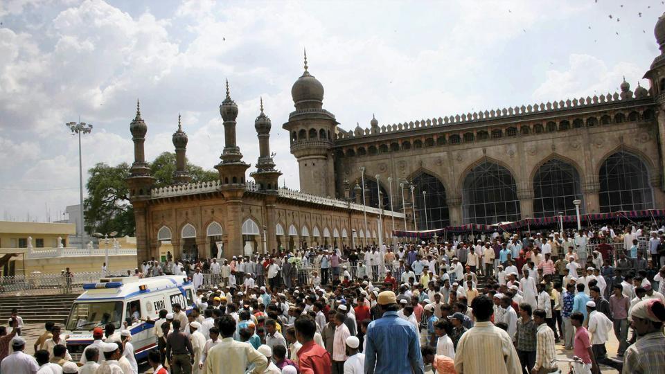 Mecca Masjid blast,Makkah Masjid,Hyderabad