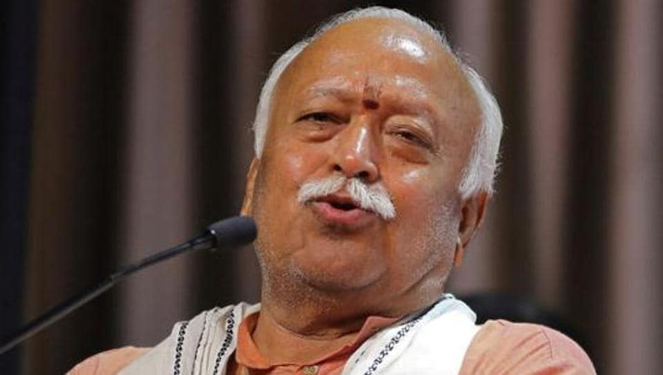 Mohan Bhagwat,RSS,GDP