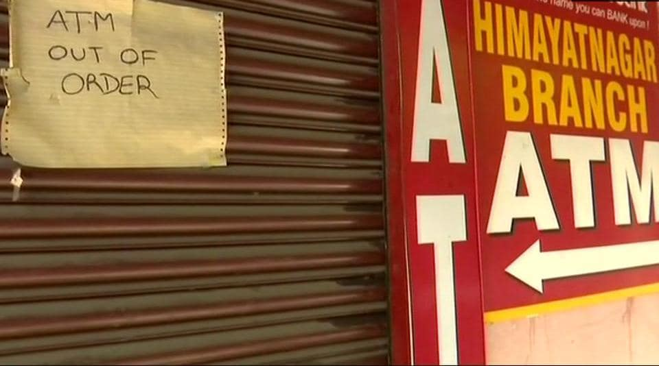 Cash Crunch,No cash in ATMs,Uttar Pradesh