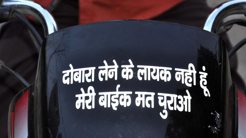 Riders appeal thieves not to steal their bikes in Bharatpur.