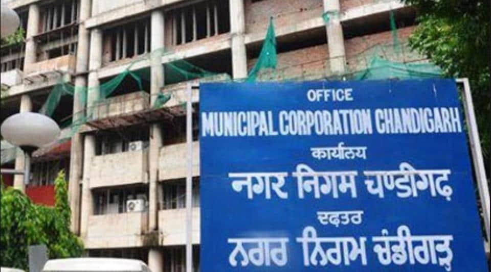 Chandigarh MC,Chandigarh civic body,fiscal scenario