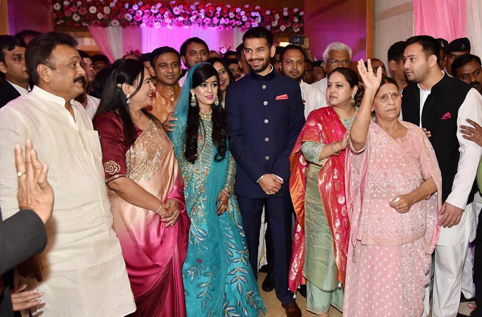 Tej Pratap Yadav,Tej Pratap engaged,Lalu's son engaged