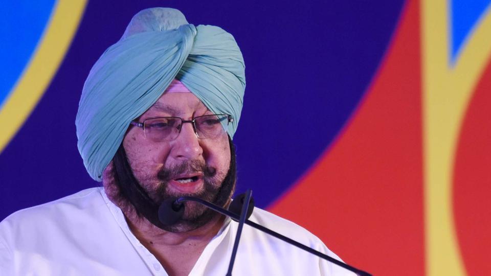 Punjab chief minister,Amarinder Singh,WhatsApp
