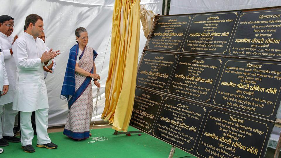 Sonia Gandhi launches development projects worth Rs 75 cr in Amethi