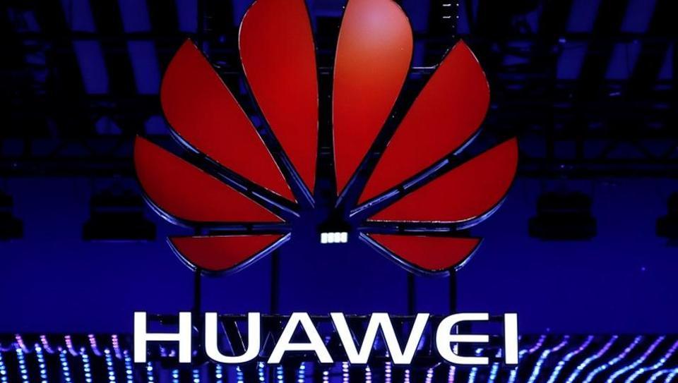 Huawei,Huawei 5G,Huawei Global Industry Vision (GIV) 2025