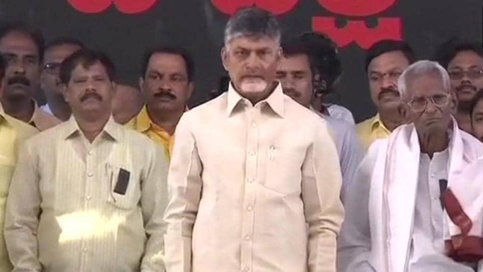 Andhra Pradesh,Chandrababu Naidu,Fast