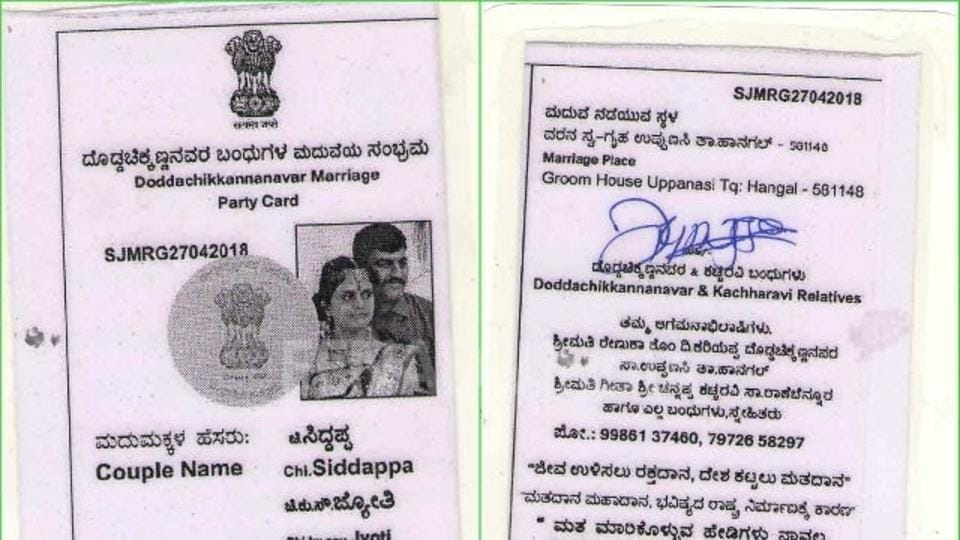 Karnataka couple wedding invites,Voter ID wedding invite,Bengaluru