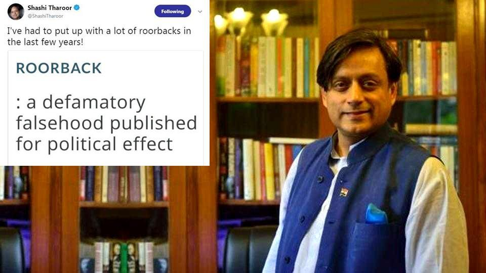 Tharoor's tweet has been shared over 300 times and has garnered over 1,500 'likes'.