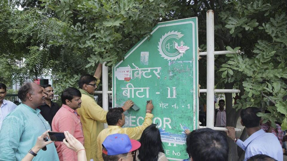 UP government,illegal posters,fine for defacement