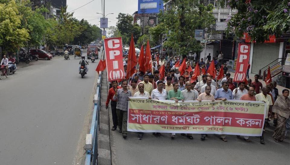 Bengal panchayat polls,Bengal panchayat elections,Panchayat poll violence