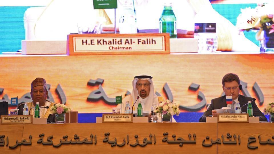 OPEC meeting,oil,oil supply curbs