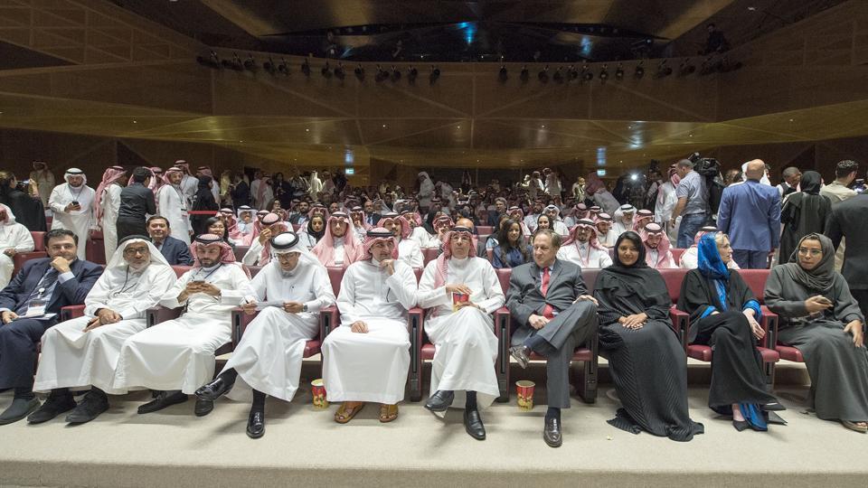 Saudi Arabia,Black Panther,AMC Entertainment