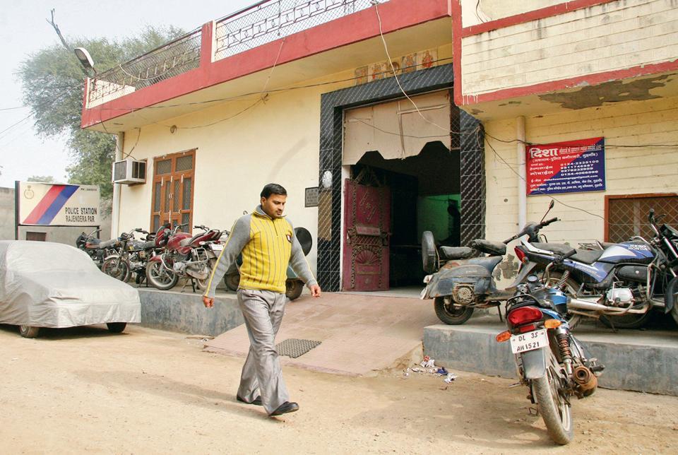 Gurgaon crime,Gurugram crime,crime against minor