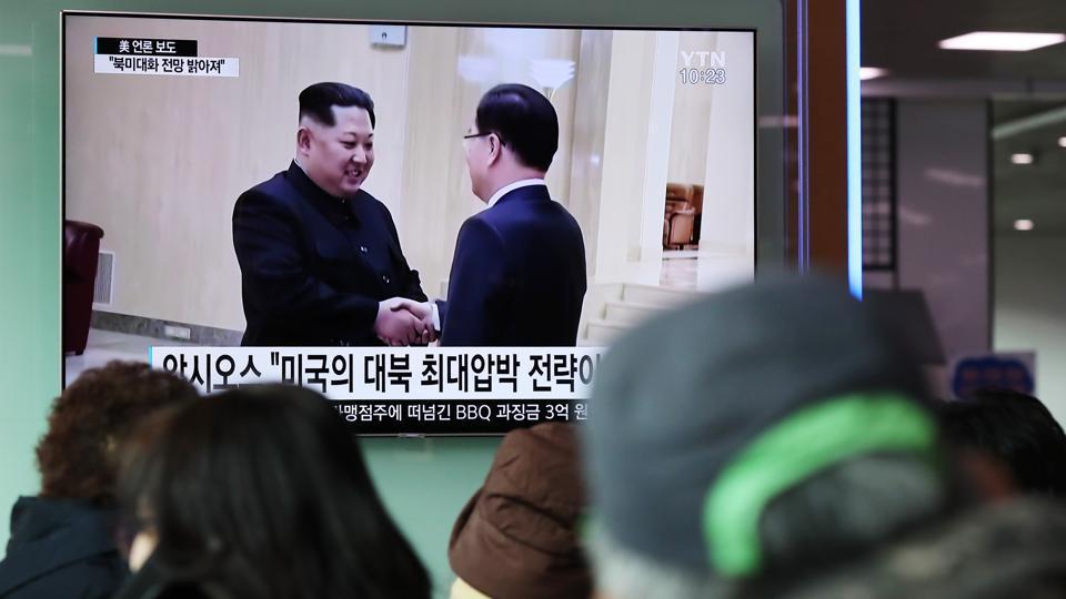 Donald Trump,Kim Jong un,Trump Kim Jong Meeting
