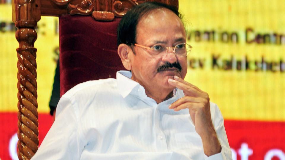 Venkaiah Naidu,Chief Justice of India,Impeachment notice