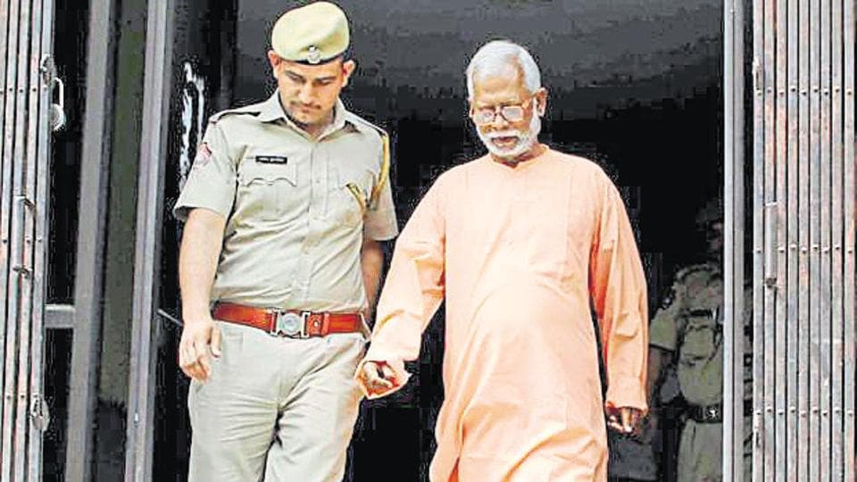 Swami Aseemanand,Mecca Masjid Blast,NIA Court
