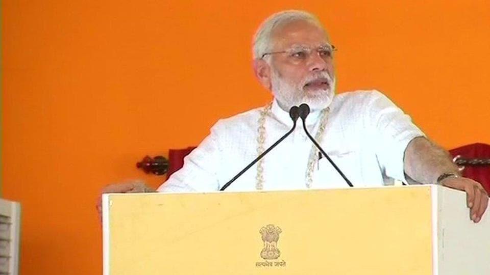 PM Modi to launch Rashtriya Gramin Swaraj Abhiyan today