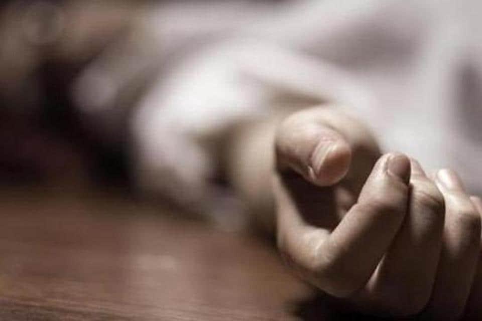 Indian Women,Dead Body,Sharjah
