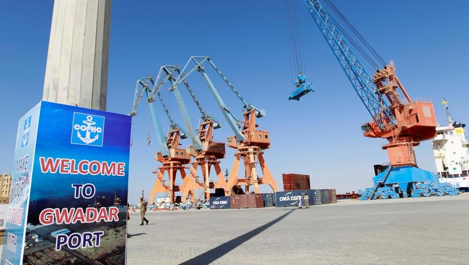Gwadar,Gwadar Port,China Pakistan Economic Corridor