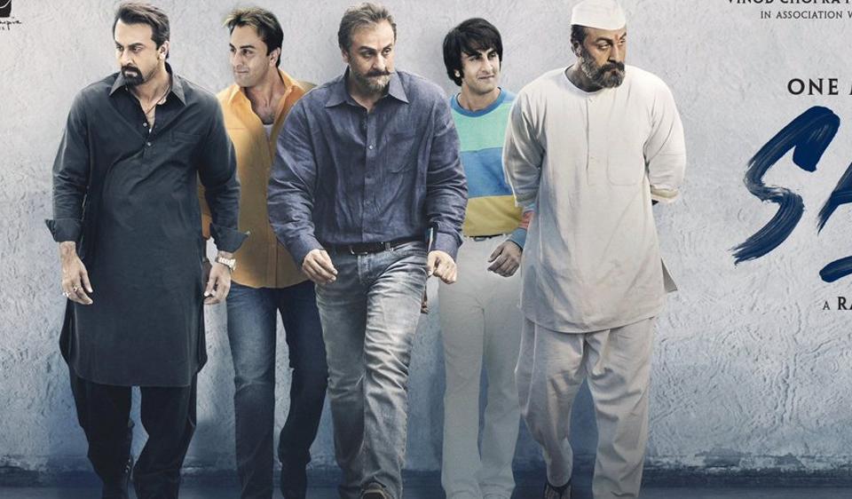 Ranbir Kapoor,Sanju,Sanjay Dutt biopic