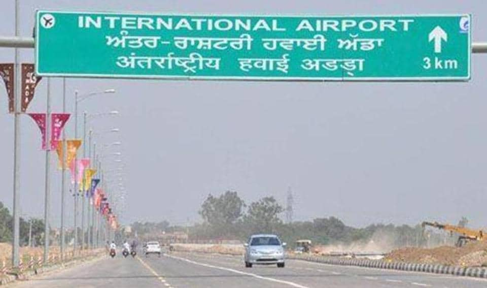CITCO,Chandigarh Industrial and Tourism Development Corporation,Chandigarh airport