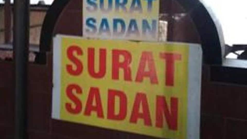 Mumbai,Mumbai news,remittance scam