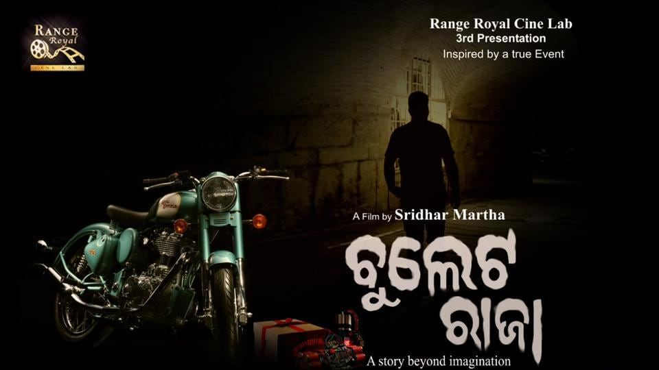 Odisha parcel bomb movie,Odiya actor Hara Rath,Odiya movie Bullet Raja