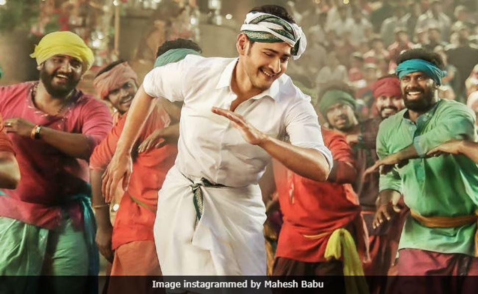 Mahesh Babu thanked his fans for accepting Bharat Ane Nenu.