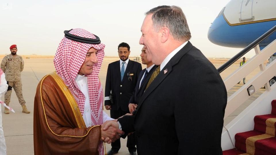 Mike Pompeo,Saudi Arabia,Iran