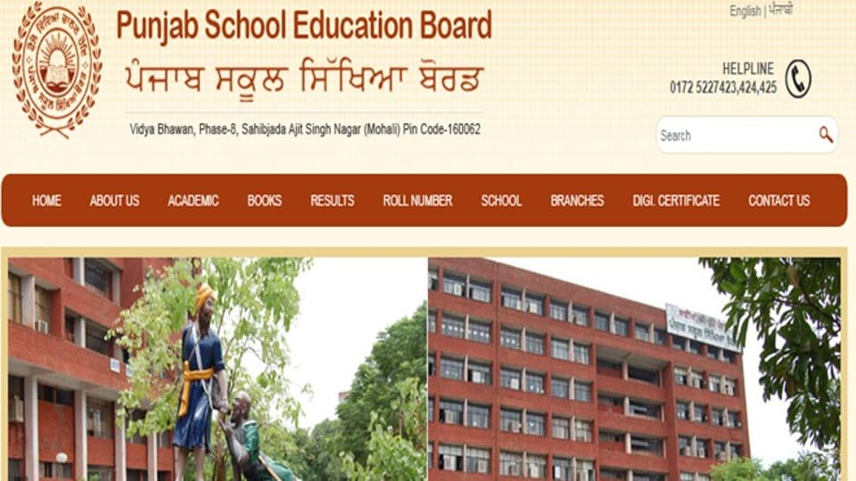 PSEB to upload Class 11 history book on website | punjab
