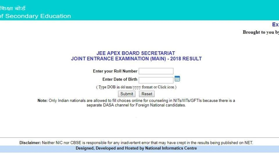 JEE Main result 2018 date and time,Exam result,JEE main