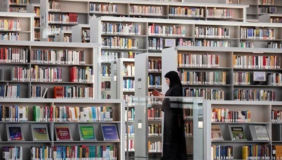 Qatar Library,Qatar,Travel