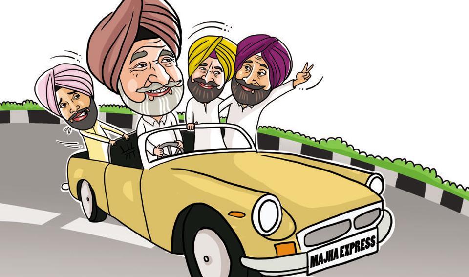 Majha Express,Haryana DG,Tript Rajinder Singh Bajwa