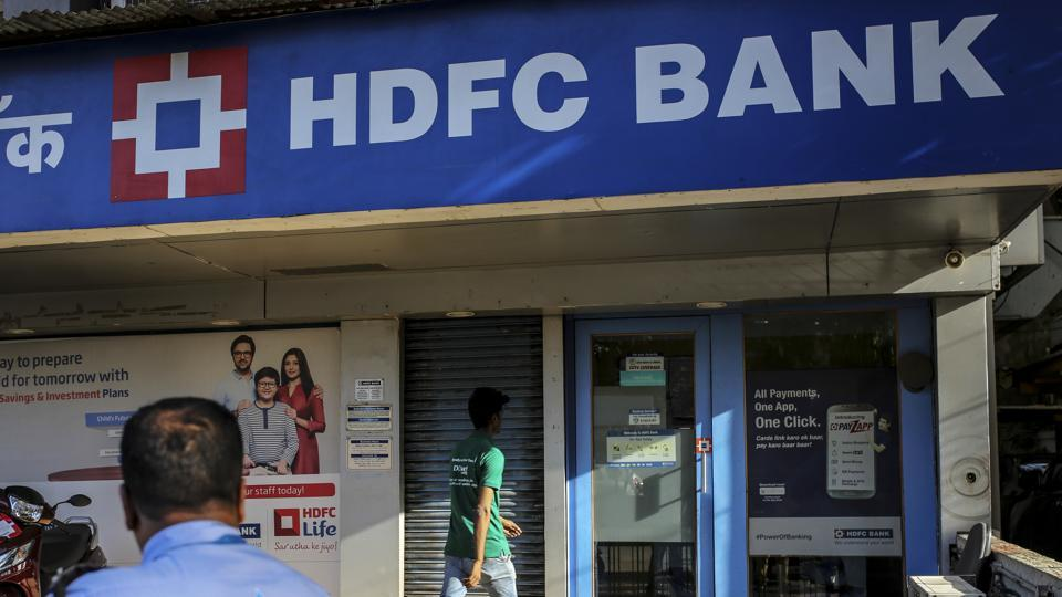 HDFC Bank,HDFC Bank FD rate,HDFC Bank fixed deposit rate