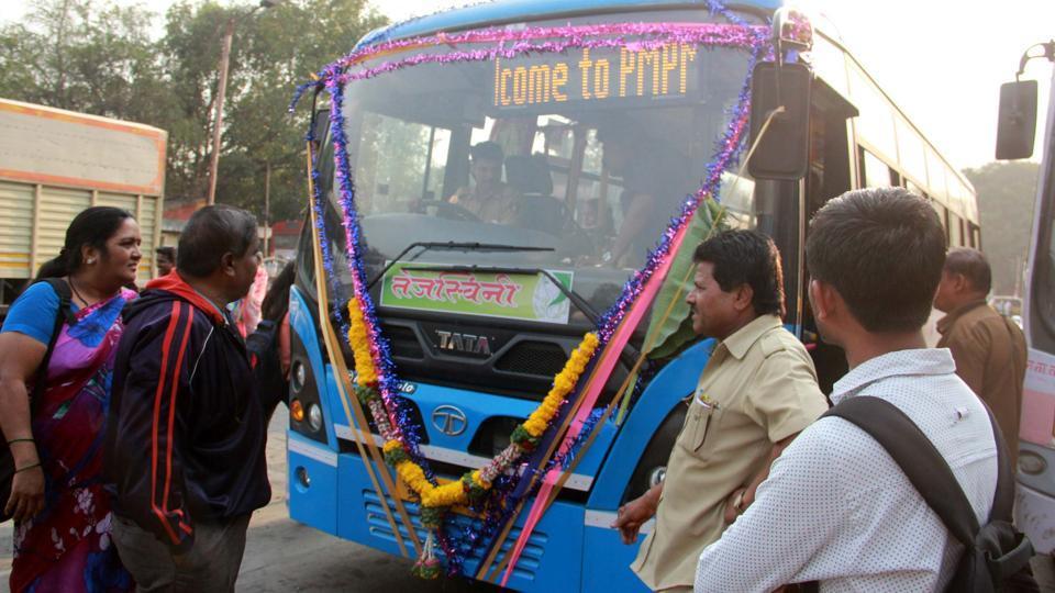 Pune,Maharashtra,government
