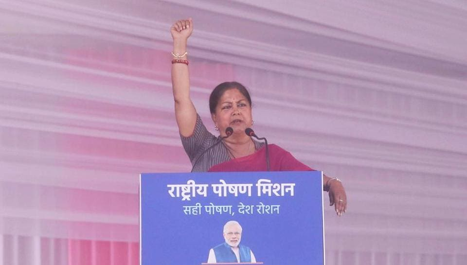 CMVasundhara raje addresses a public rally in Rajasthan.