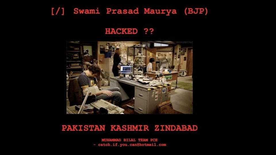 Screenshot of the message posted on  Swami Prasad Maurya's website.