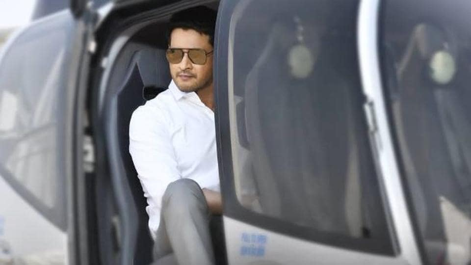Mahesh Babu plays the chief minister of a state in Bharat Ane Nenu.