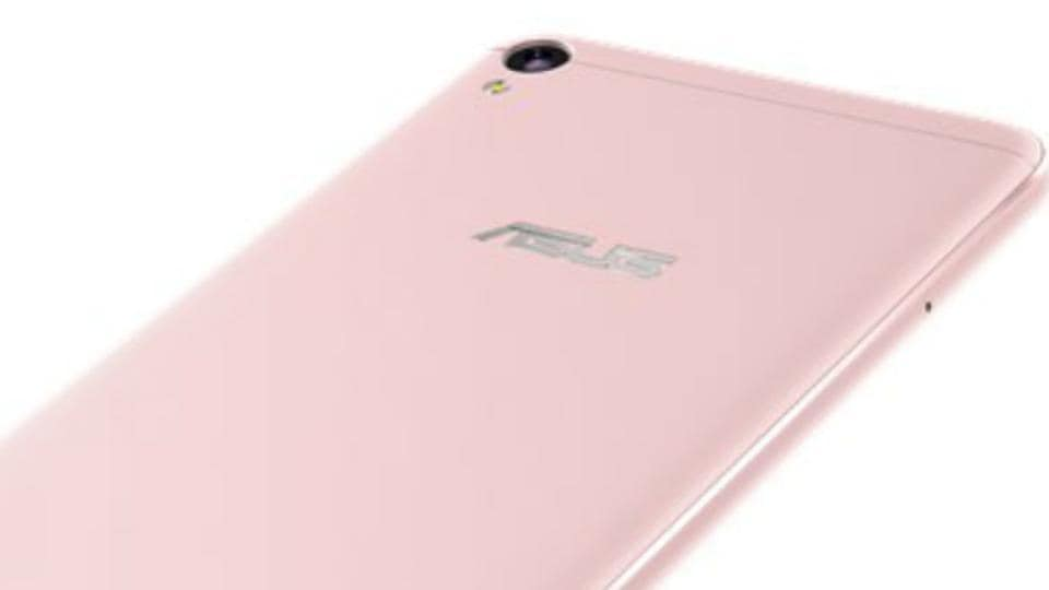 Asus Zenfone Live smartphone starts at Rs 7,999.