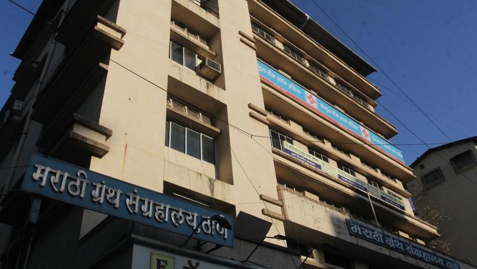 The 135-year-old Marathi Grantha Sanghralaya opposite the Thane Zilla Parishad office.