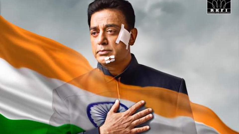 Kamal Haasan's Vishwaroopam 2 has reportedly received 17 cuts.