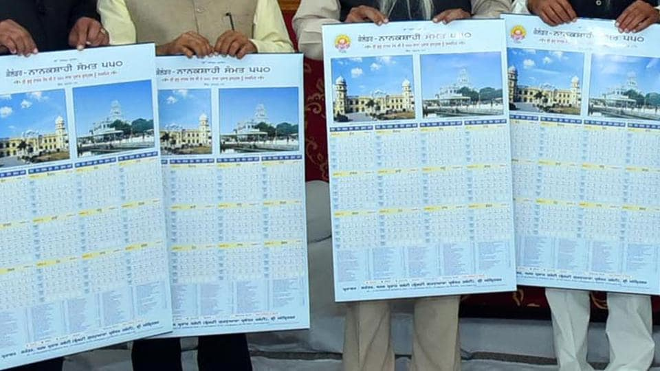 As per the calendar released by the SGPC, the 'Gurgaddi diwas' falls on 25 Baisakh (May 8), while the martyrdom day of fifth Sikh Guru Sri Guru Arjan Dev falls on 3 Haarh (June 17).
