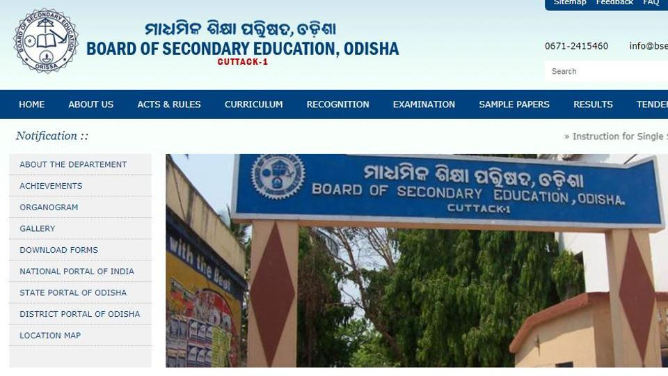 Odisha class 10th result declared, here's how to check | education
