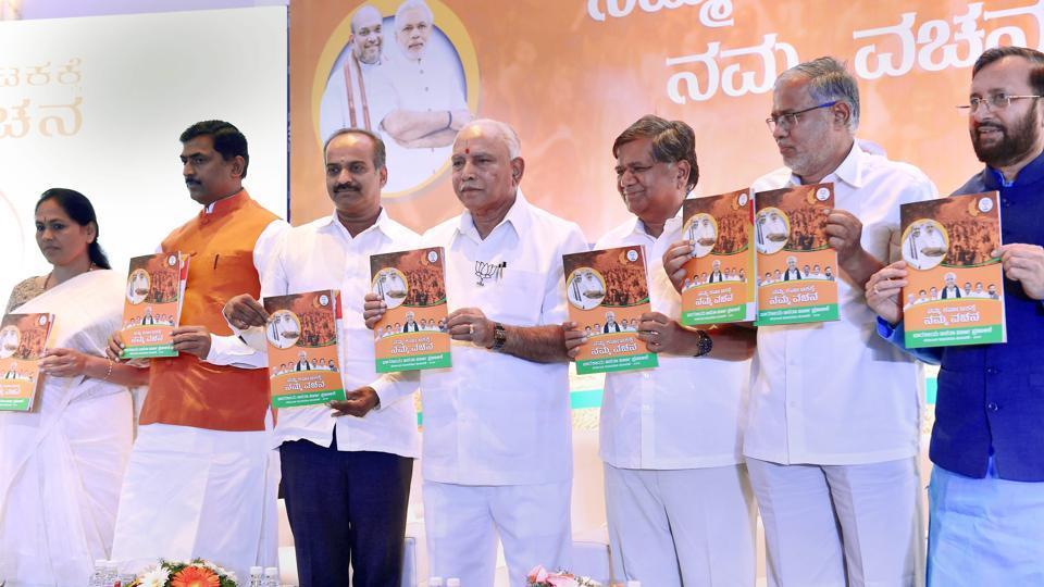 Karnataka Assembly elections,Karnataka polls,Karnataka election