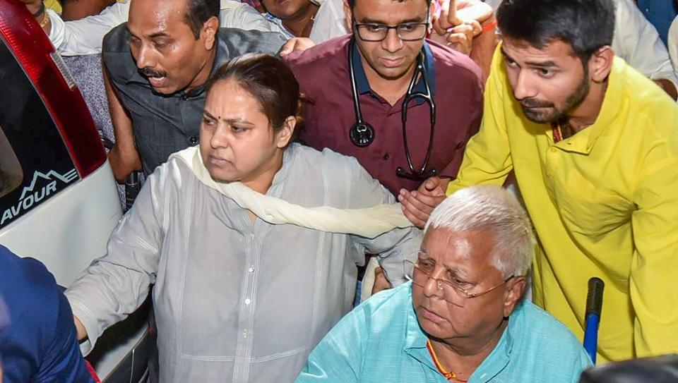 RJD chief Lalu Prasad arrives in Patna to attend his son's wedding.