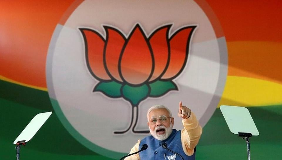 Karnataka,Narendra Modi,BJP